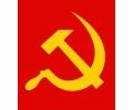 Politiek tattoo voorbeeld Communisme