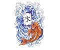 Vissen & Koi Karpers tattoo voorbeeld Koi 3