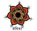 Mandala tattoo voorbeeld Mandala 10